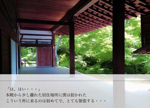 夏闇門のParticle System Version1.3 Game Screen Shot5