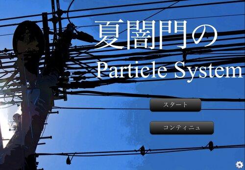 夏闇門のParticle System Version1.3 Game Screen Shots