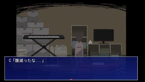 Cの空虚な冷蔵庫 Game Screen Shot1