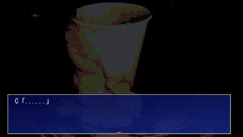 Cの空虚な冷蔵庫 Game Screen Shot5