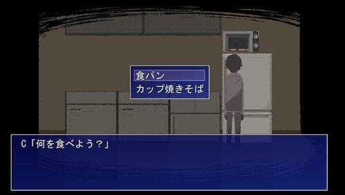 Cの空虚な冷蔵庫 Game Screen Shots
