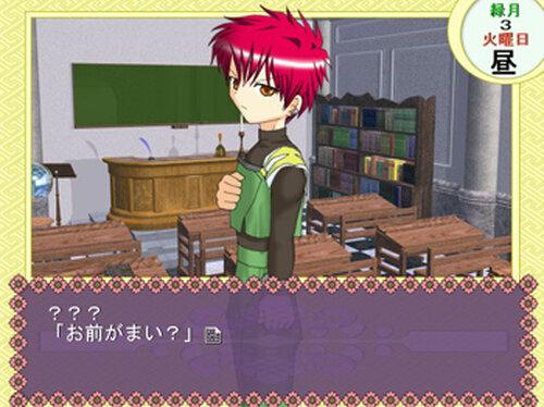悠久のカノン Game Screen Shot4