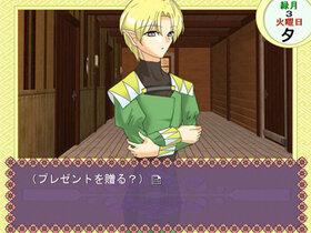 悠久のカノン Game Screen Shot5