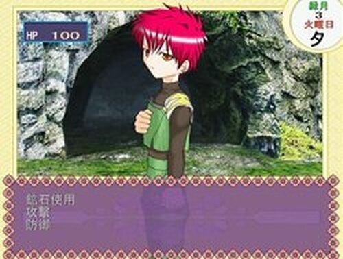 悠久のカノン Game Screen Shots