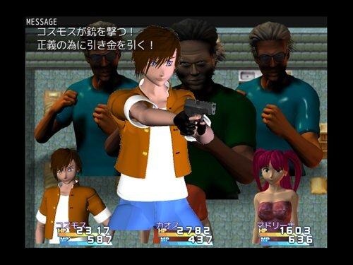 俺はコスモス ~正義の味方~ Game Screen Shot1