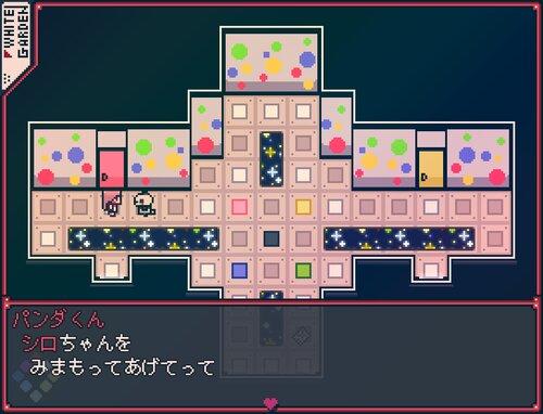 はこにわエデン REDUX Game Screen Shot