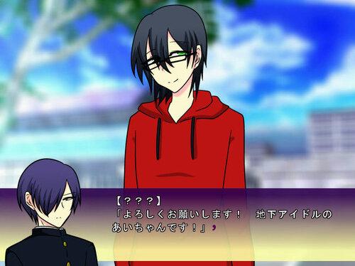 偶像崇拝天使あい Game Screen Shot2