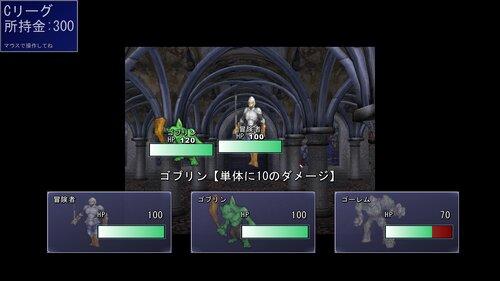 バトエンβ版 Game Screen Shot1