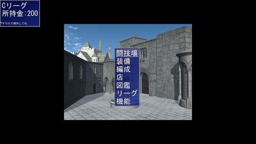 バトエンβ版 Game Screen Shot2