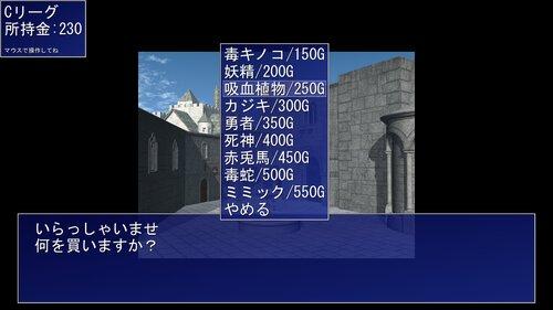 バトエンβ版 Game Screen Shot3