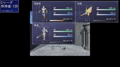 バトエンβ版 Game Screen Shot5