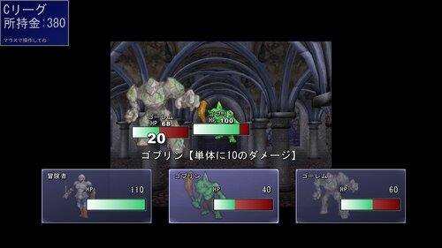 バトエンβ版 Game Screen Shots