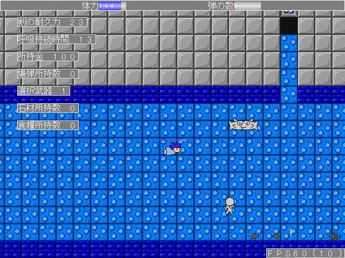 ヤシマタウンファイター Game Screen Shot2