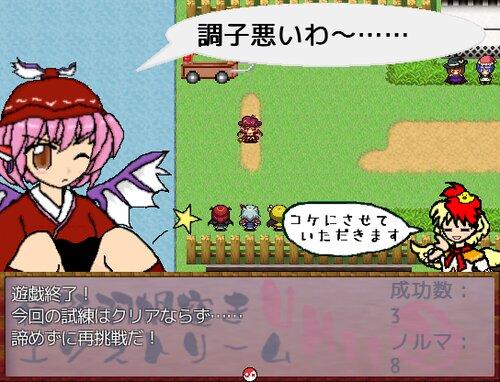 夜雀羽根突きエクストリーム UNLIMITED MATCH!! Game Screen Shot3