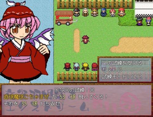夜雀羽根突きエクストリーム UNLIMITED MATCH!! Game Screen Shot4