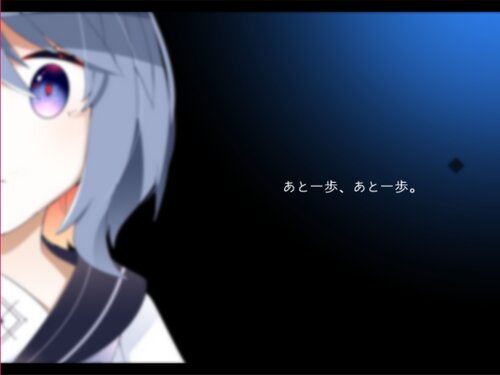 夏方ガタリ Game Screen Shot2