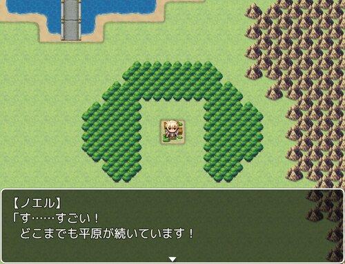 勇者が目覚めるその前に Game Screen Shot2