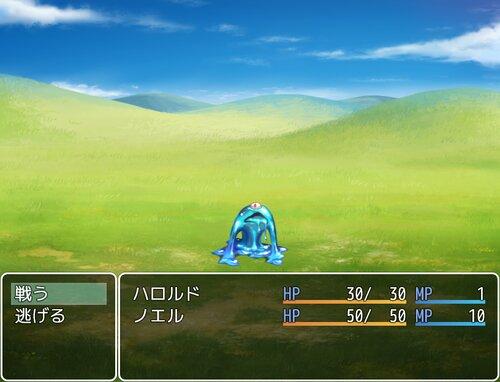 勇者が目覚めるその前に Game Screen Shot4