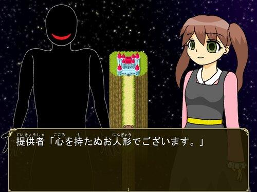 PUPPENHAUS Game Screen Shot1