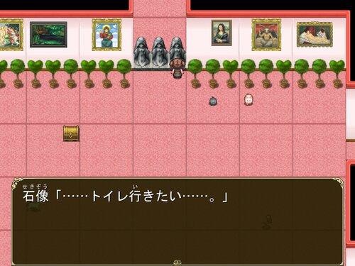 PUPPENHAUS Game Screen Shot2