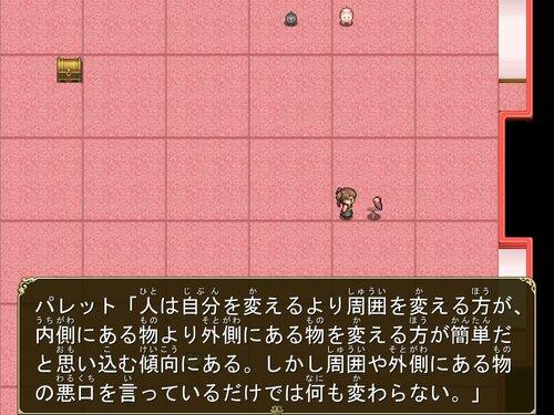 PUPPENHAUS Game Screen Shot5