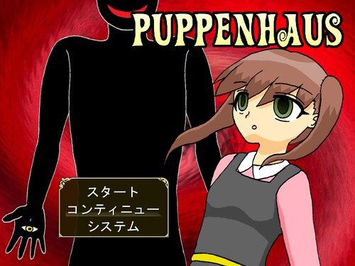 PUPPENHAUS Game Screen Shots