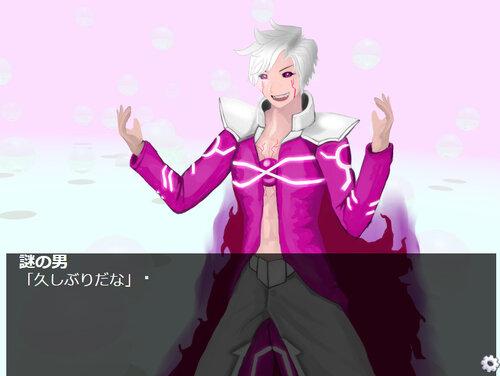 SPIRIT DIVER プロローグ Game Screen Shot3