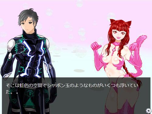 SPIRIT DIVER プロローグ Game Screen Shots