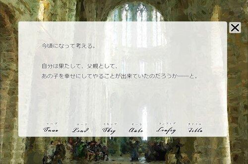 美しき人 Game Screen Shot3