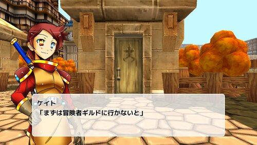 ケイト・ブエルの小さな冒険 Game Screen Shot