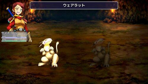 ケイト・ブエルの小さな冒険 Game Screen Shot5