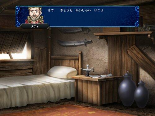 ダディ・マム・サンのオーディナリーライフ Game Screen Shot2