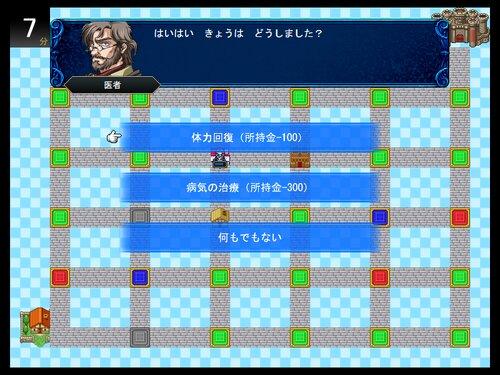 ダディ・マム・サンのオーディナリーライフ Game Screen Shot5