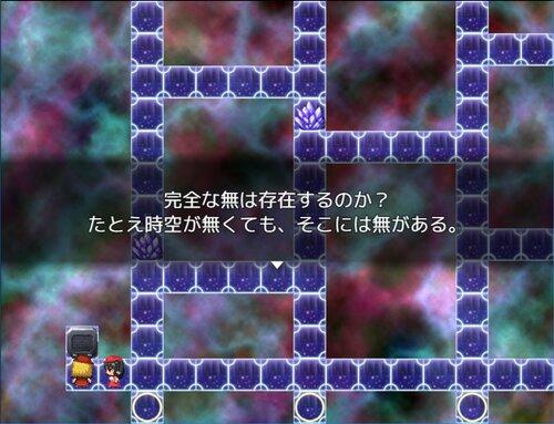 蓬莱不人形~There is nothing Game Screen Shot4