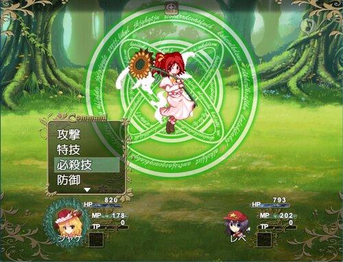 蓬莱不人形~There is nothing Game Screen Shot5