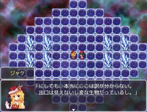 蓬莱不人形~There is nothing Game Screen Shots