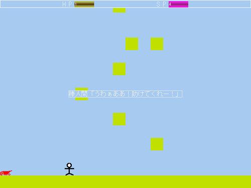エビから逃げろ! Game Screen Shot