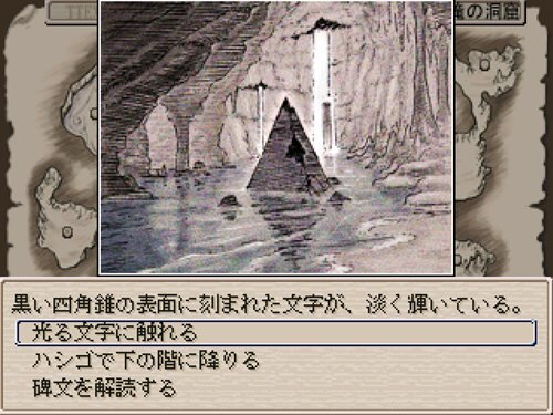 Ruina 廃都の物語 Game Screen Shot