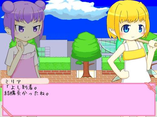 ドルチェのスイーツランド Game Screen Shot5