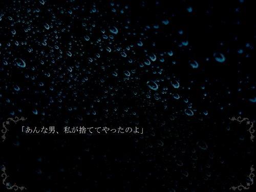 Woman in the Rain with Dark night Game Screen Shot