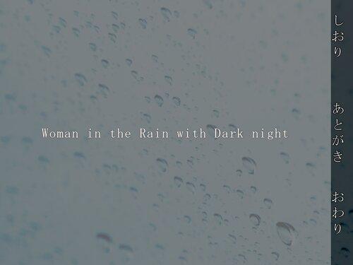 Woman in the Rain with Dark night Game Screen Shot2