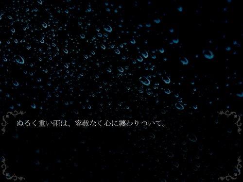 Woman in the Rain with Dark night Game Screen Shots