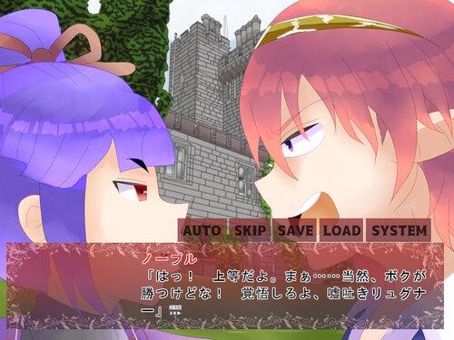 シャグランメモワール~諦めのプリンセス~ Game Screen Shot1