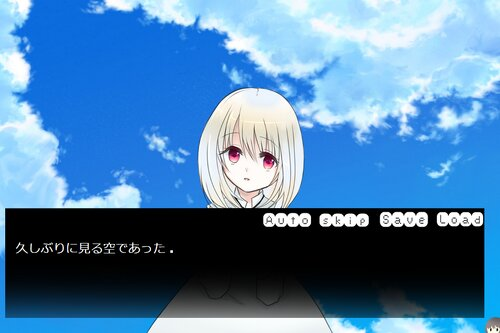 白少女 Game Screen Shot3