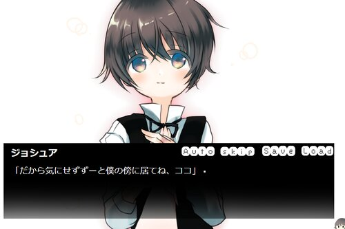 白少女 Game Screen Shot5