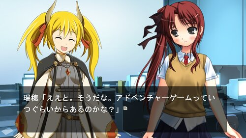 ADVの軌跡 Game Screen Shot4