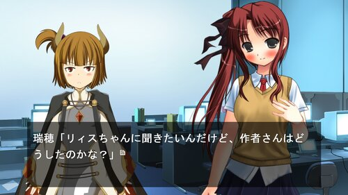 ADVの軌跡 Game Screen Shot5