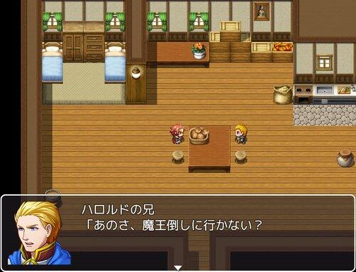 ハロルドのデフォルトRPG Game Screen Shot1