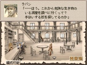Ruina 廃都の物語 Game Screen Shot2