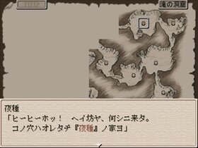 Ruina 廃都の物語 Game Screen Shot3
